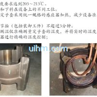 induction shrink fitting stator frame by heating interior side