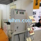 UIHM in  laser photonics China expo